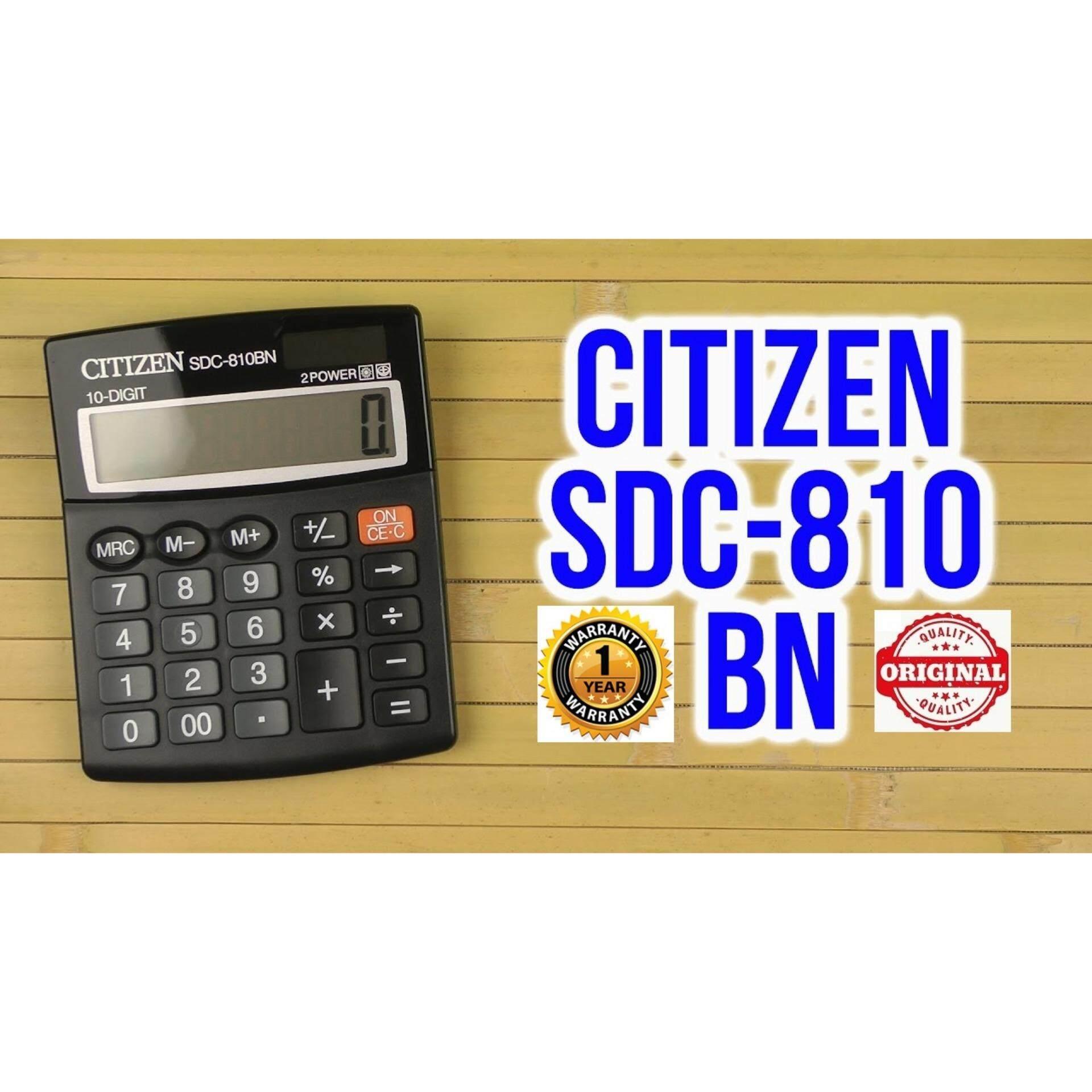 Original 10 digit CITIZEN Calculator SDC-810BN (1 Year Warranty )