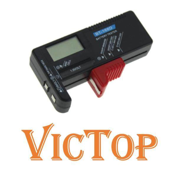 BT-168D Digital Battery Capacitance Diagnostic Tool Battery Tester LCD Display AAA AA Button Cell