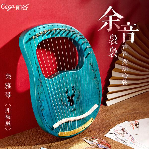 New! Hàng Sẵn Có! Baoblaze Lyre Harp Giá Rẻ 16 Chuỗi Thân Gỗ Gụ Xương Với Cờ Lê Điều Chỉnh Và Bao Đựng Đàn Hồi Món Quà Tốt Nhất