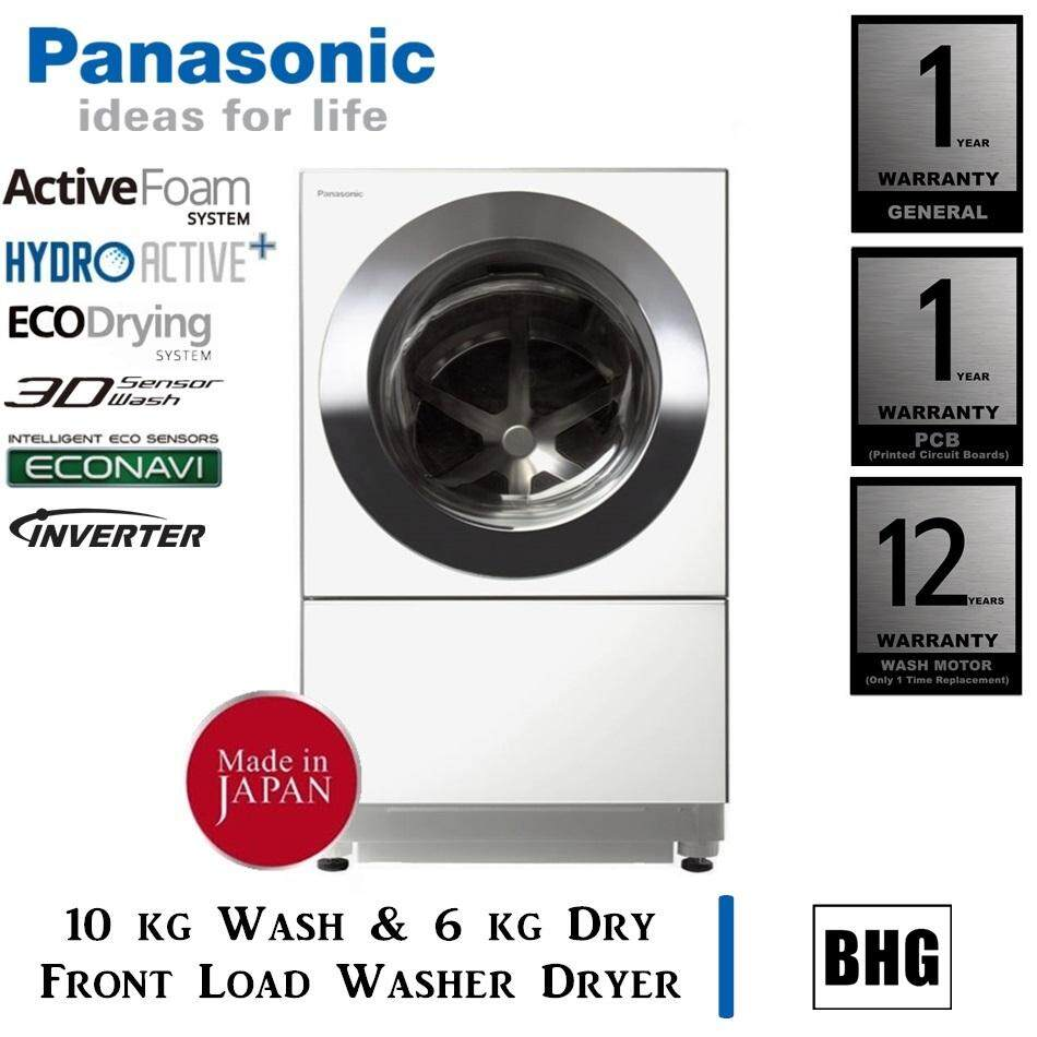 PANASONIC 10KG WASH & 6KG DRY ECONAVI INVERTER WASHER DRYER NA-D106X1