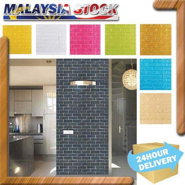 ★FULL COLOR★ HomFort High Quality 3D Living Room Wall Brick Pattern Wallpaper Stickie Dormitory Bedroom Retro Wallpaper