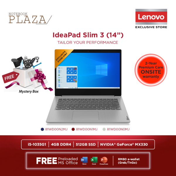 Lenovo IdeaPad 3 14IIL05 81WD00N1MJ 14 FHD Laptop Cherry Red ( i5-1035G1, 4GB, 512GB SSD, MX330 2GB, W10, HS ) Malaysia