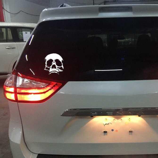 Pl Màu đen Xe ô Tô Mặt đầu Lâu Dán Xe Máy Phản Quang Trang