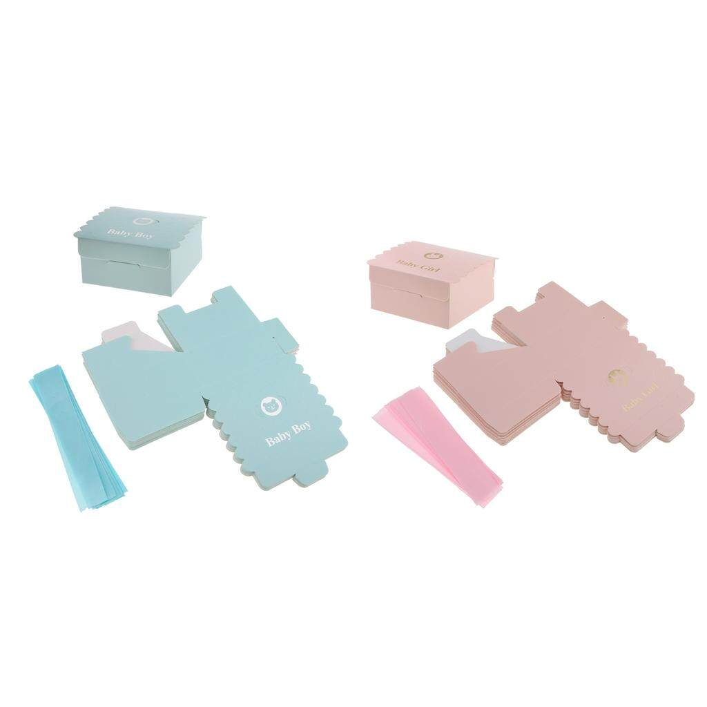 GuangquanStrade 24x Lovely Baby Shower Gift Favour Boxes Christening Candy Sweet Cake Box