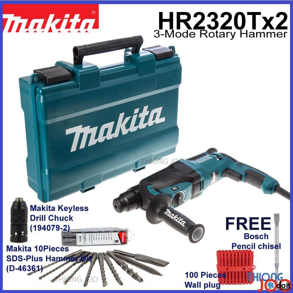 [NEW] Makita HR2320TX2 3-Mode Rotary Hammer SDS-Plus Combination Hammer 23MM (7/8)