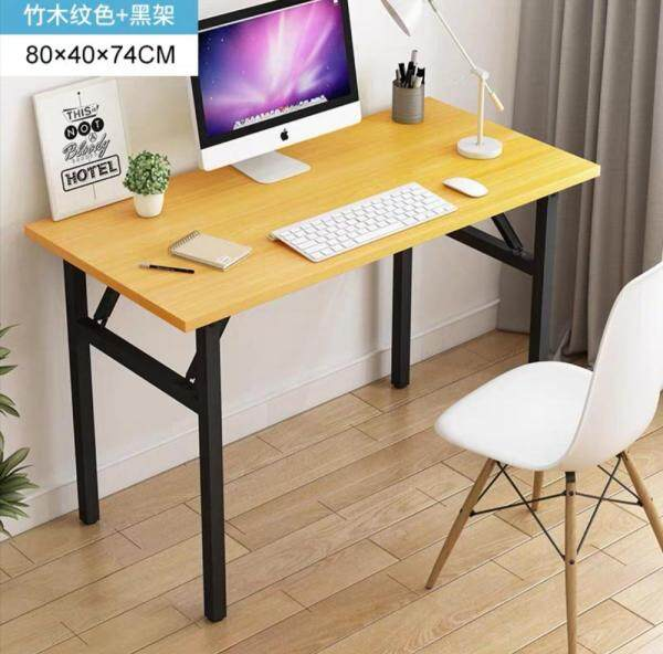Folding Computer Desktop Desk Simple Portable Desk Laptop Pc Table Bedroom Student Study Desk Home Office Table
