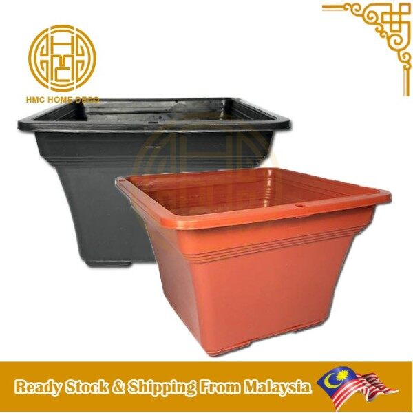 DIAMETER 20 CM LIPSON LS8-222 SQUARE POT PLASTIC GARDENING FLOWER POT