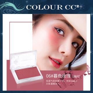 Phấn má hồng CC2 hiệu ứng mờ bắt sáng giúp khuôn mặt lung linh nổi bật với 6 màu tùy chọn, dễ sử dụng - INTL thumbnail