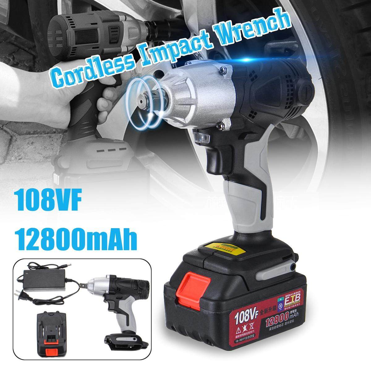 [12.12] 12800mAh 108VF 320N.m LED Lighting Rechargeable Brushless Cordless Electric Impact Wrench
