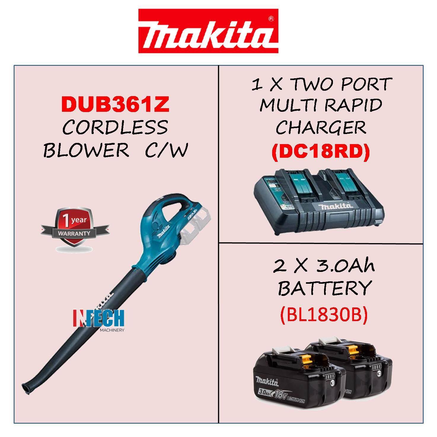 MAKITA DUB361Z CORDLESS BLOWER C/W 2 X 3.0Ah BATTERY, 1 X TWO PORT MULTI RAPID CHARGER