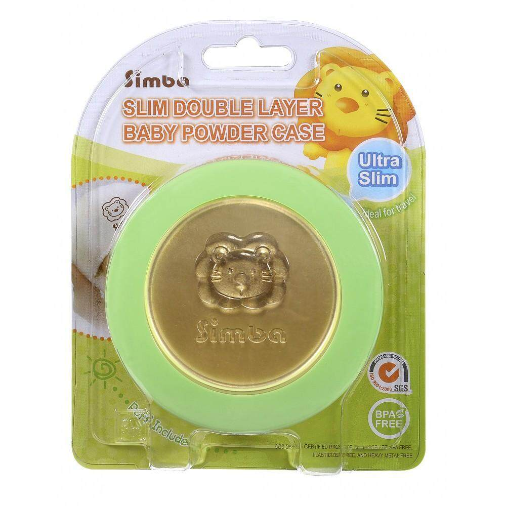Simba Slim Double Layer Baby Powder Case (orange/ Green) By Mum & Baby Love Trading.