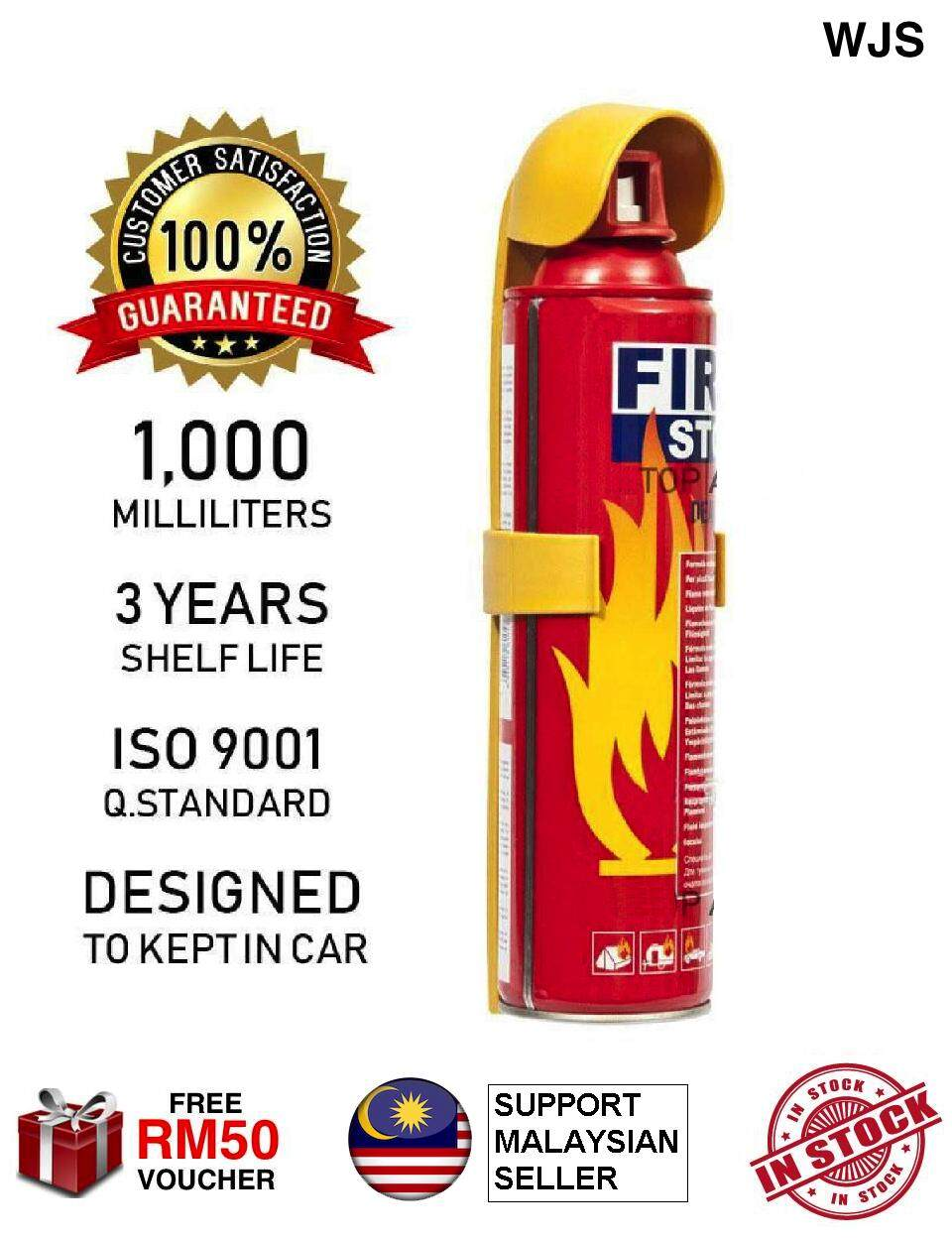 (LONG SHELF LIFE) WJS Car Mini Fire Extinguisher with Cover 1000ml Foam for Car & Home Usage Fire Stopper Fire Blower Prevent Fire Pemadam Api RED [FREE RM 50 VOUCHER]