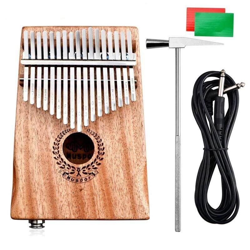 DS Muspor 17 Keys EQ Kalimba Mbira Mahogany Thumb Piano Finger Percussion Malaysia