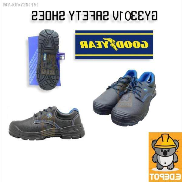 Spot goods GOODYEAR GY3301V Safety Shoes
