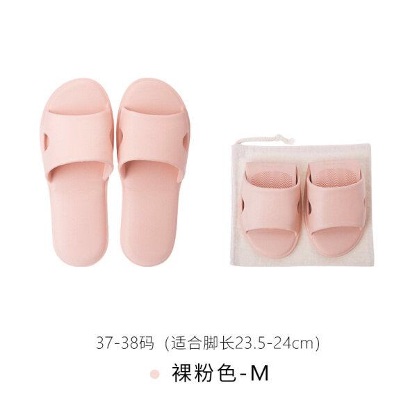 Nhật Bản Frost Mountain có thể gập lại dép du lịch nam và nữ du lịch Dép di động đáy mềm phòng tắm mùa hè chống trượt đôi dép chất liệu EVA có thể được gấp lại để mang theo và đi du lịch tốt