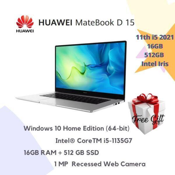 💻 HUAWEI MateBook D15 11th i5 2021 💻 (Mystic Silver)+ 🎁RM399 Malaysia