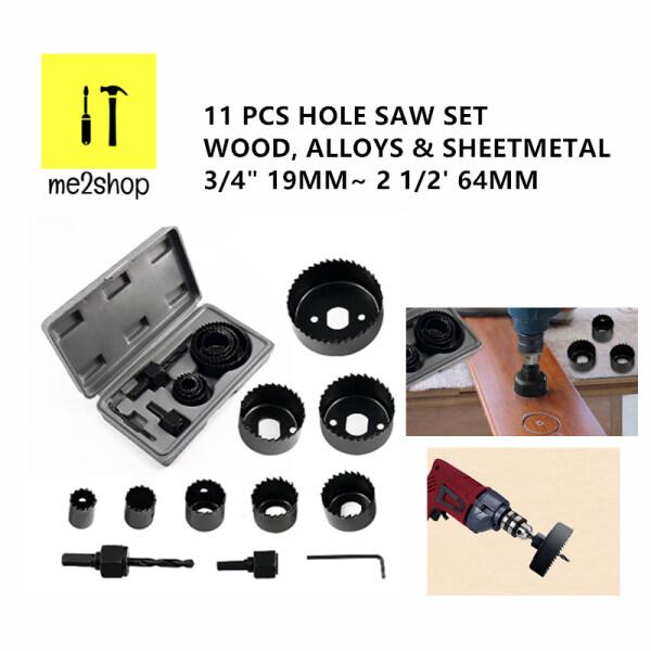 11PCS HOLE SAW SET(3/419MM- 2 1/2 64MM)