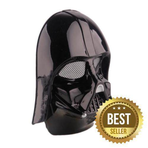 YEDUO Star Wars Darth Vader Halloween Mask Party Supply Costume Toy (BLACK) toys for girls
