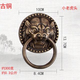 Núm Cửa Đầu Hổ, Tay Nắm Cửa Đầu Động Vật Cổ Trung Quốc Bằng Đồng Nguyên Chất Trang Trí Khóa Cửa Đầu Sư Tử Tay Nắm Cửa Kiểu Cũ, Hoài Cổ thumbnail