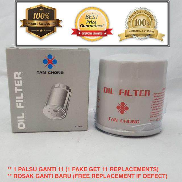2 Pcs x [100% ORIGINAL] Tan Chong Oil Filter - NISSAN Almera, Latio, Nissan Almera Fuse Box Location on