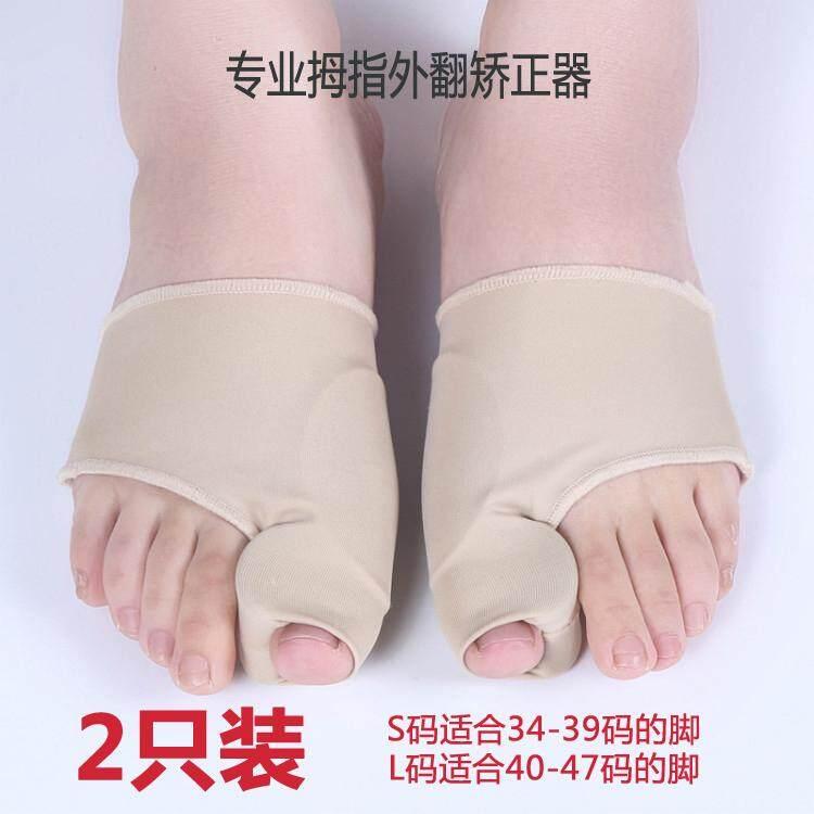 [Every Day Special] Silica Gel Big Toe Thumb Valgus Thigh Bone Foot Brace Overlap Correct Toe Separator
