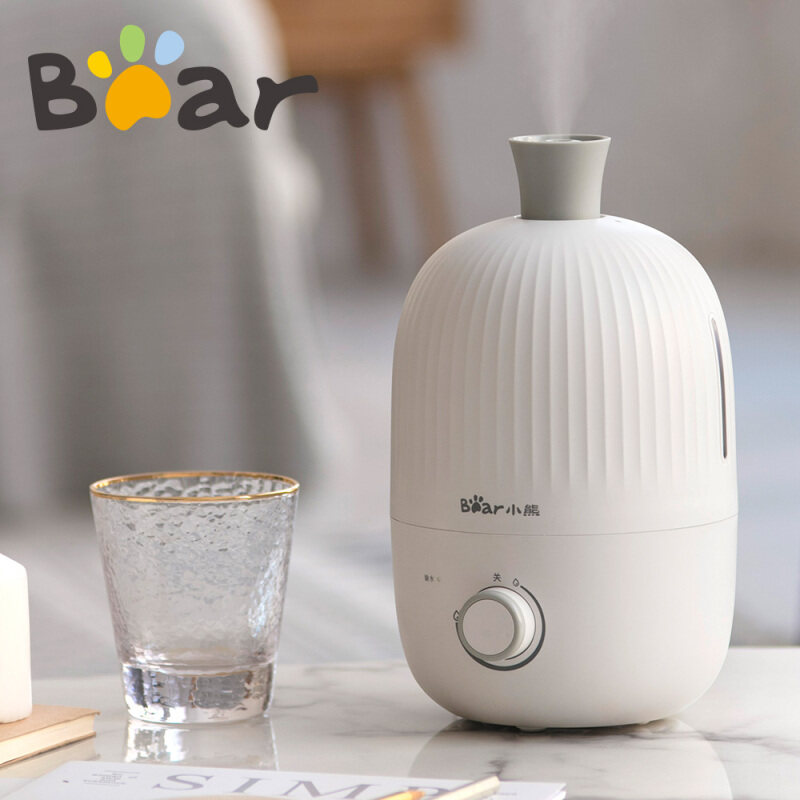 Bear Humidifier 1.5L Bedroom Mute Mini Purification Humidifier Home Office Knob Aromatherapy Machine Silver JSQ-B15H2 Singapore
