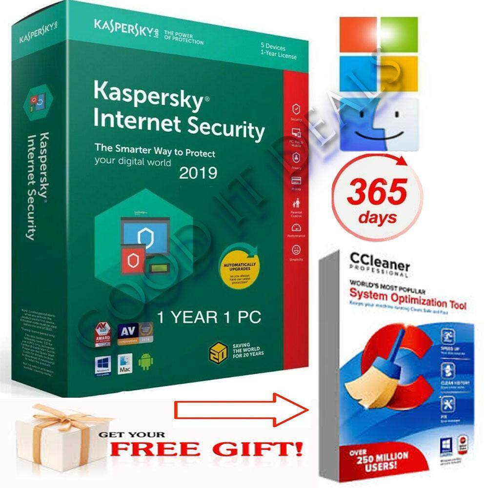 Kaspersky̷ Internet Security Activation Key [ 1 YEAR 1 PC] [2019 LATEST]  [Most positive review]