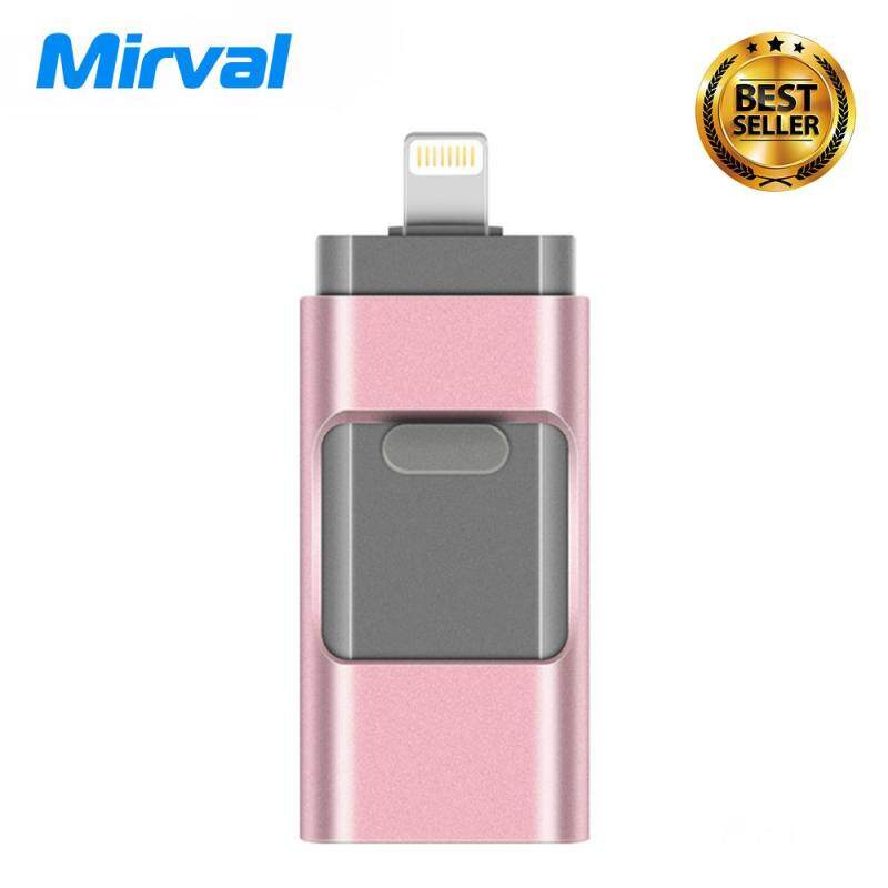 Mirval IF3 For iOS USB Drive For iPhone USB OTG Pen drive USB Stick Pendrive For iPhone 7 6 5 5S X 16GB