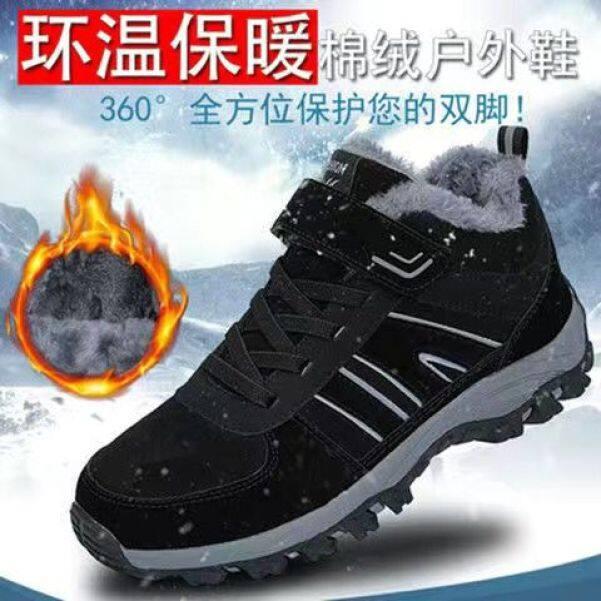 Giày Nữ Mùa Thu/Mùa Đông Giày Đi Bộ Nhẹ Đế Mềm Chống Trượt Cho Bà Mẹ Trung Niên Và Người Già Giày Thể Thao Chạy Bộ Cho Bố Du Lịch Giày giá rẻ
