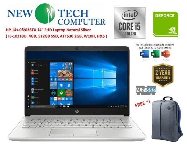 HP 14s-Cf2038TX Natural Silver 14 FHD Laptop Laptop ( I5-10210U, 4GB, 512GB SSD, ATI 530 ) Malaysia