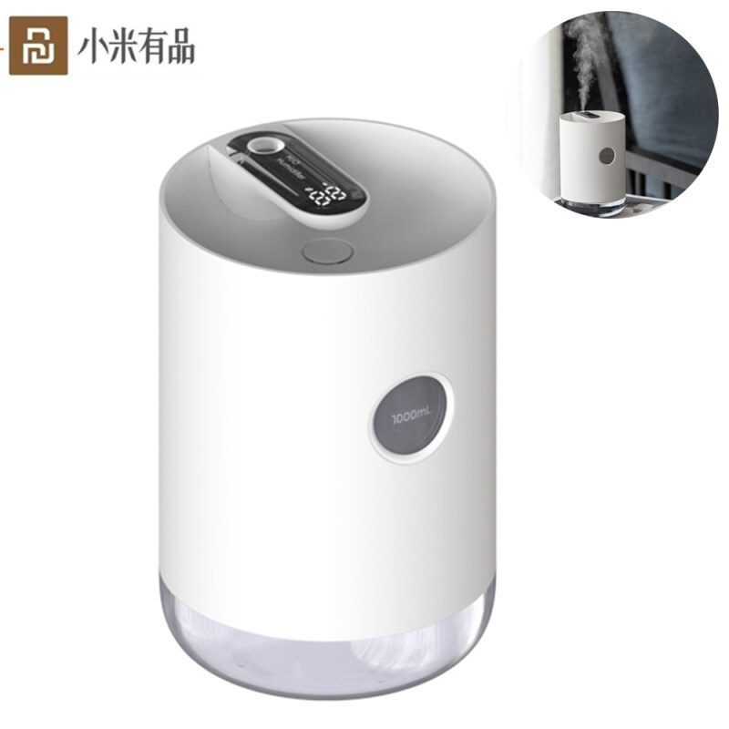 Xiaomi Ecological Chain Urallife 211 Humidifier USB Charging 1000ML Large Capacity Air Purifier Desktop Night Light Humidifiers Home Air Purifier Two Mode Adjusture Air Humidifier with LED Desk Table Lamp Water Tank For Office Home