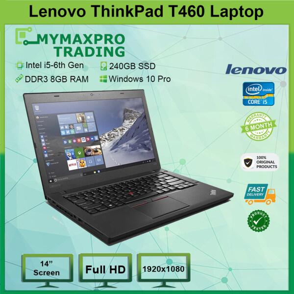 Lenovo ThinkPad T460 i5-6th Gen 8GB RAM 240GB SSD Laptop 1920x1080 Window 10 Pro (REFURBISHED) Malaysia