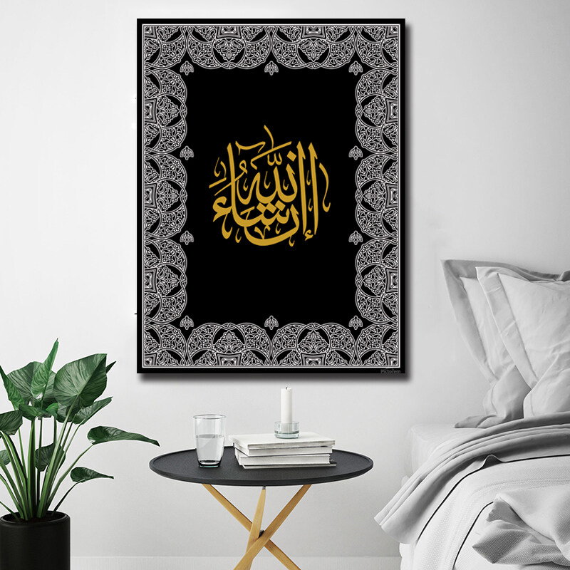 Arabic Calligraphy Islamic Poster Game Of Thrones Paintings On Canvas Modern Art Decorative Wall Pictures Home Decoration No Frame