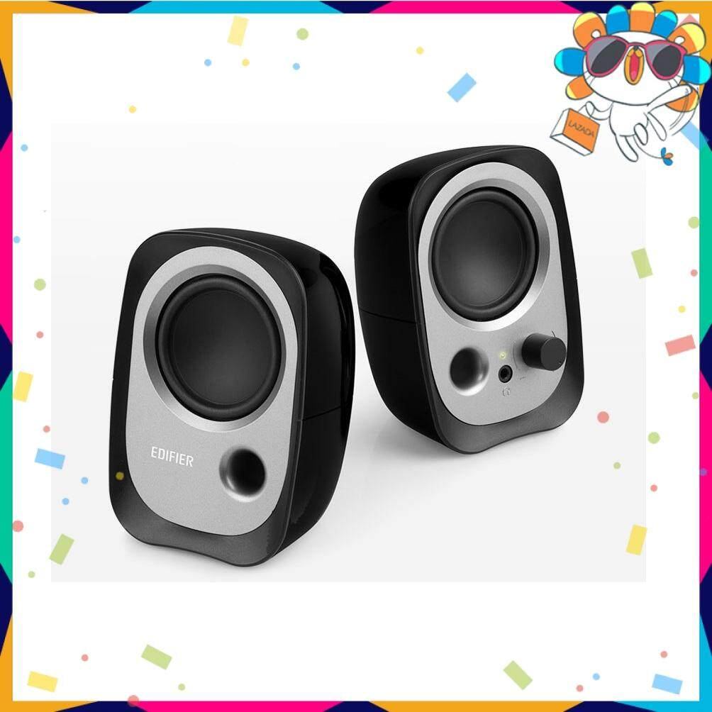 Edifier R12U Active USB Powered Speakers - Black Malaysia