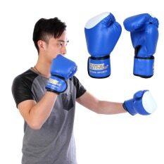 Găng Tay Đấm Bốc Da PU, Găng Đấm Bốc Dùng Cho Tập Luyện MMA