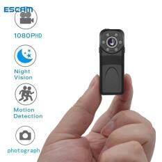 Camera mini ESCAM xem 140 độ 1080P HD IR quay video nhìn ban đêm, camera thể thao camera đeo thân – INTL