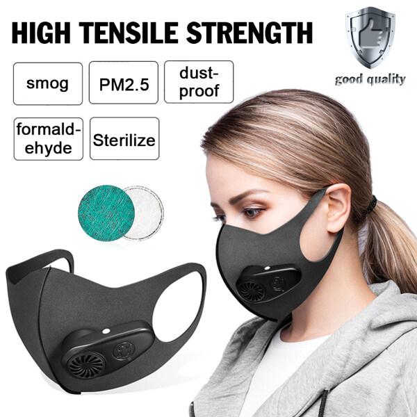 Forview Trong Kho 【Cod】 Mặt Nạ Điện Thông Minh Có Thể Tái Chế PM2.5 Chống Sương Mù Chống Bụi Chống Formaldehyde Đi Xe Đạp Thể Thao