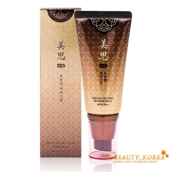 Buy [MISSHA] Cho Bo Yang BB Cream 50ml (SPF30/PA++) Singapore