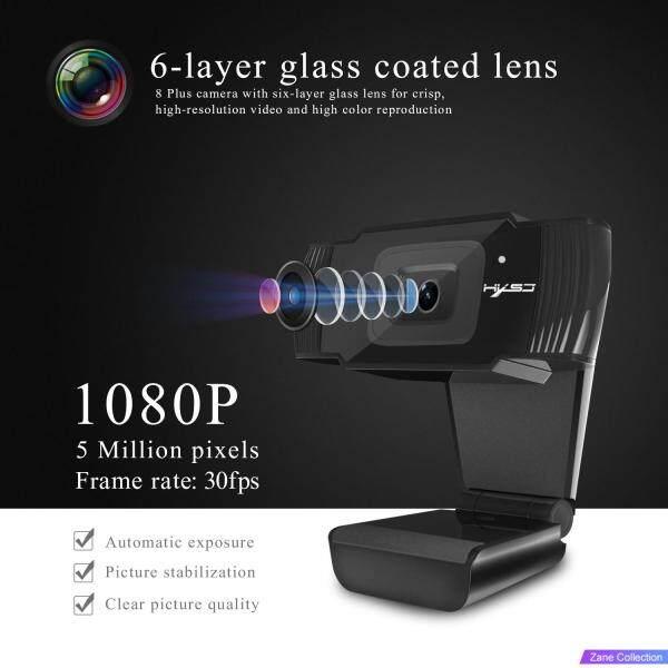Amorus S70 HD Webcam Autofocus Web Camera 5MP Support 720P 1080P Video Call Computer Camera HD Webcams Desktop