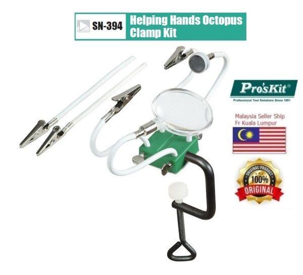 ProsKit SN-394 Helping Hands Octopus Clamp Kit (NEW & ORI PROSKIT)