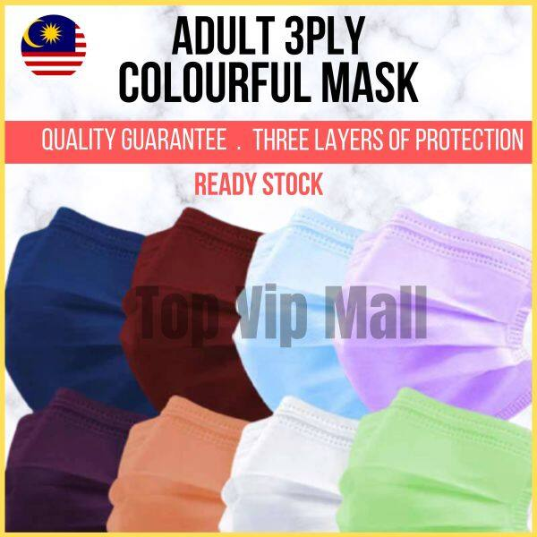 【MSIA STOCK】NEW Adult 50pcs 3ply Colourful Face Mask Colour Disposable Black | Pink | Green | Red | Pink