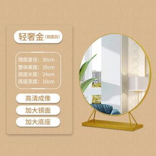 Lớn Gương, Máy Tính Để Bàn Led Ánh Sáng, Trang Điểm Gương Máy Tính Để Bàn Với Ánh Sáng Ánh Sáng Lưới Gương Màu Đỏ Gương Bàn Trang Điểm Đèn Lấp Đầy Gương Thông Minh thumbnail
