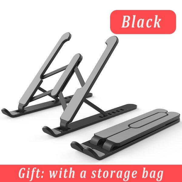 Adjustable Foldable Laptop Stand Non-Slip Desktop Notebook Holder & Storage Bag Cooling Bracket Riser for Macbook Pro Computer