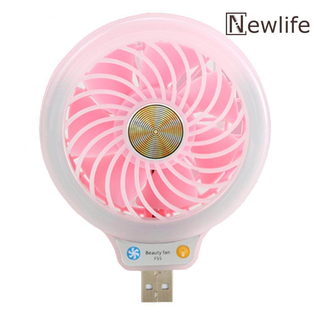 Newlifestyle Portable Removable USB Fan Mini Cooling Fan LED Power Supply USB Gadgets