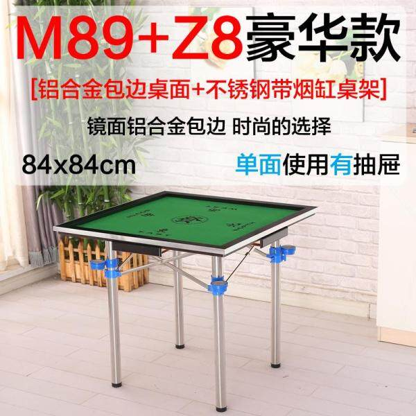 Mahjong table folding table portable dual-use household simple solid wood chess table machine manual dormitory table