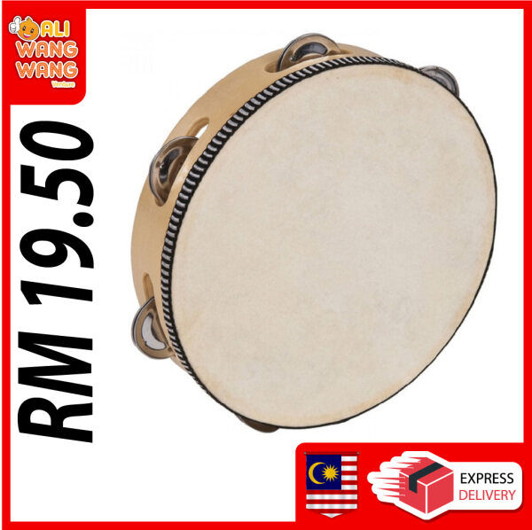 8 Wooden Tambourine with Single Row of Jingles Malaysia
