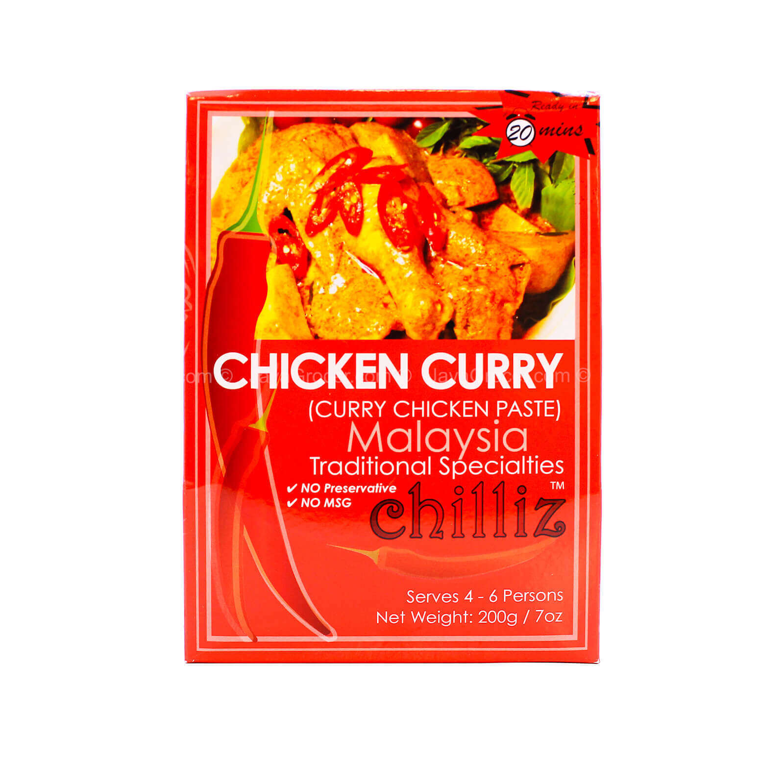(HALAL) Chilliz Chicken Curry Paste- 1 Inner Pack 200g- Malaysia Traditional Ready To Cook Seasoning Sauce