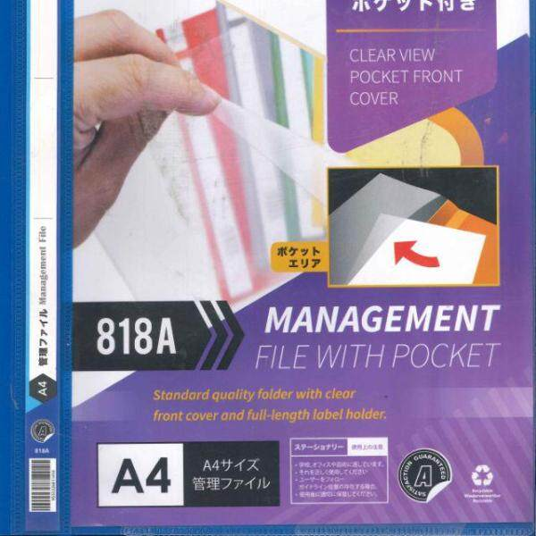 Aplus 818A Management File With Pocket ( A4 )