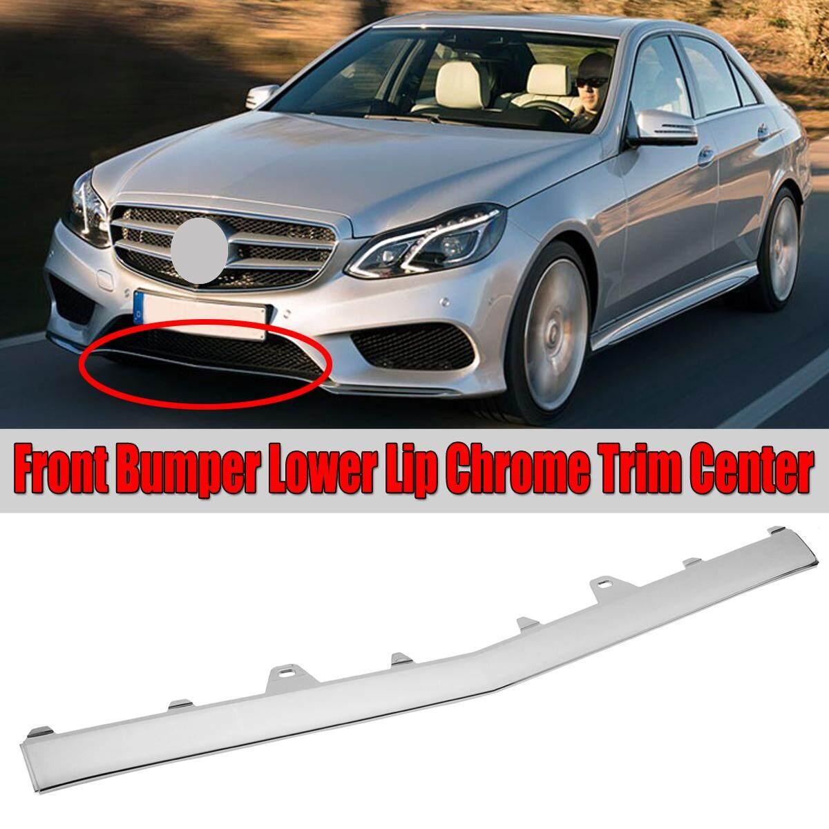 Set of 3 Lower Front Bumper Chrome Trim Molding for Mercedes W212 E350 2014-2016