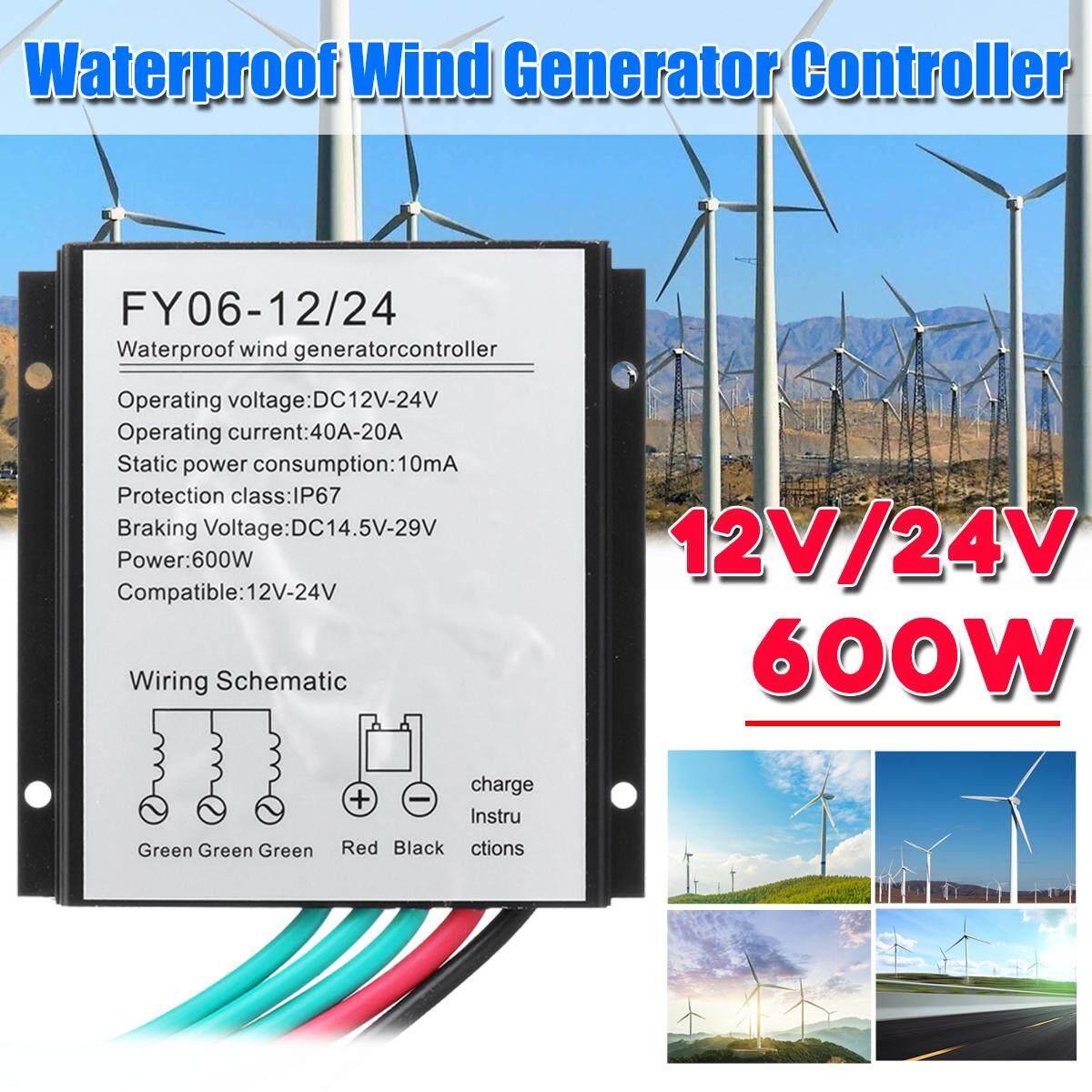 12v/24v 600w Ip67 Wind Turbine Generator Charge Controller Regulators Waterproof By Moonbeam.